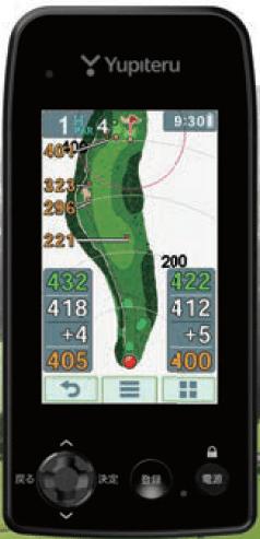 ユピテルYGN7000の画面表示の画像です。