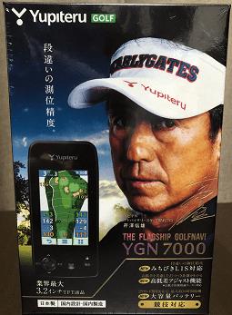 ユピテルYGN7000のパッケージ画像です。