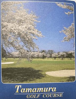玉村ゴルフ場のスコアカードの画像です。